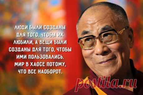 Далай-лама https://to-name.ru/biography/dalaj-lama.htm