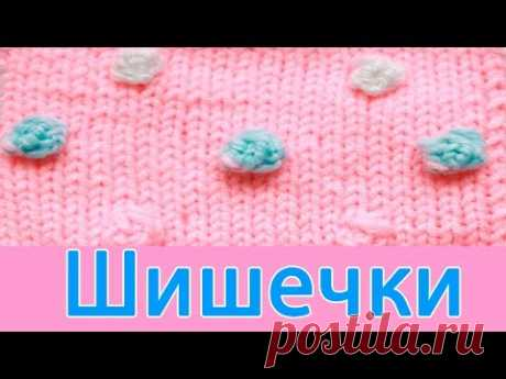 How to knit shishechka spokes