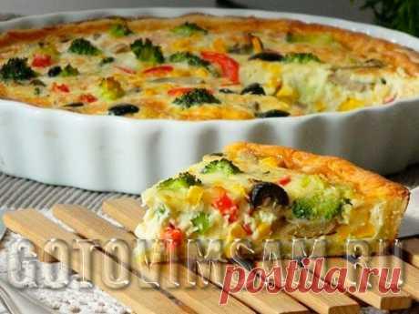 Заливной пирог с грибами и овощами Заливной пирог с грибами и овощами.  Продукты для рецепта         Маринованные опята — 300 г   Овощи (брюссельская капуста, брокколи, кукуруза, томаты, морковь, сладкий перец, маслины) — 500-600 г   …