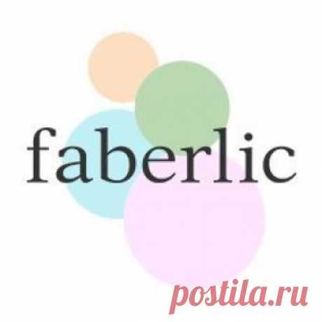 Купить Дом Уход за одеждой, стирка по сниженной цене В интернет-магазине Faberlic вы можете купить Дом Уход за одеждой, стирка. Оплата наличными и безналичным платежом. Самовывоз и доставка.