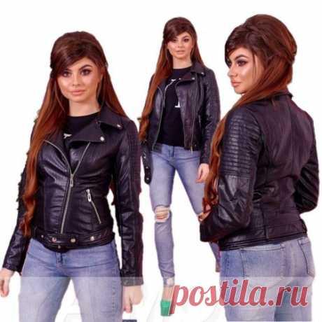 Куртка женская косуха из кожзама недорого с доставкой