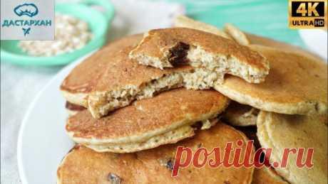 Каждое утро готовлю на завтрак ☆ Сладкие ОЛАДУШКИ БЕЗ МУКИ и САХАРА ☆ ПП ре