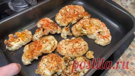 Не нужно варить цветную капусту. Способ, которым готовят капусту в ресторанах (проще, быстрее и вкуснее) | Гастрономическая Шизофрения | Яндекс Дзен