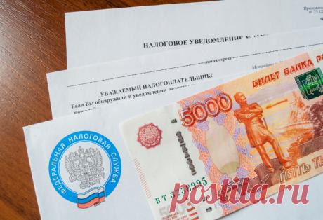 В России хотят повысить налоги для части граждан В Госдуму внесен законопроект, согласно которому предлагается установить принцип прямой зависимости между уровнем годового дохода и ...
