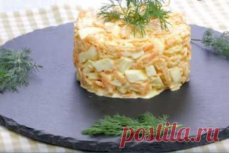 Салат из Моркови с Сыром и Яйцом Простой Рецепт Салат из моркови с сыром и яйцом простой вкусный рецепт. Готовится салат очень быстро и просто. Он подойдет для простого ужина и для праздника.