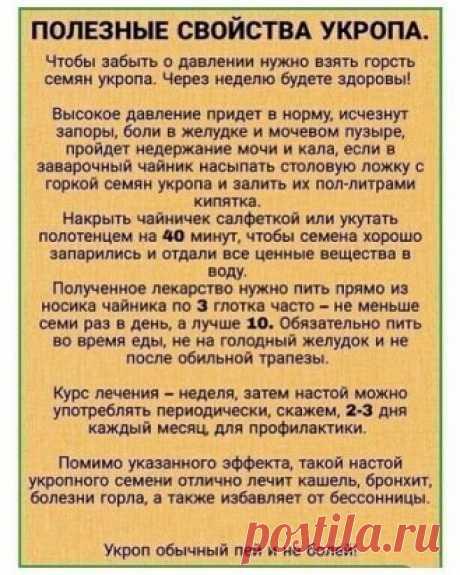(47) Одноклассники