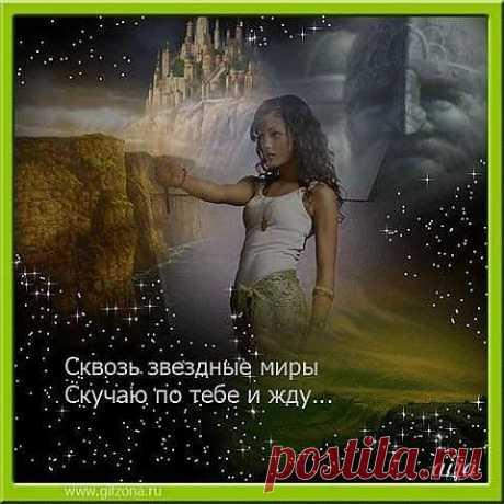 Natali Ugarova
