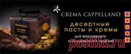 Шоколатье.ру