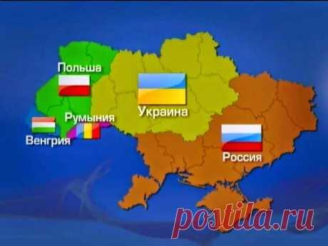 Украина. Прогноз на ближайшее будущее