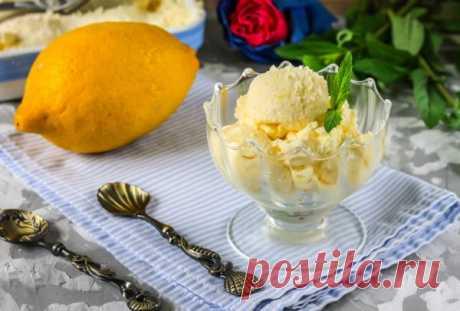 Лимонное мороженое — Sloosh – кулинарные рецепты