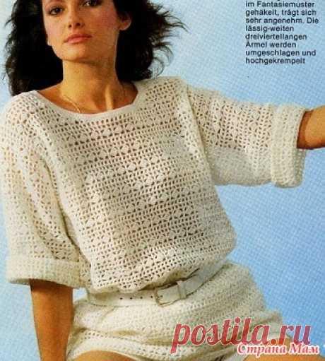 Пуловер терракотовый - Вязание - Страна Мам