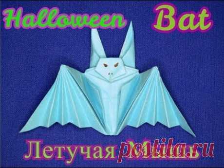 ЛЕТУЧАЯ МЫШЬ из бумаги. Бумажная Летучая мышь. How make Halloween Paper Bat