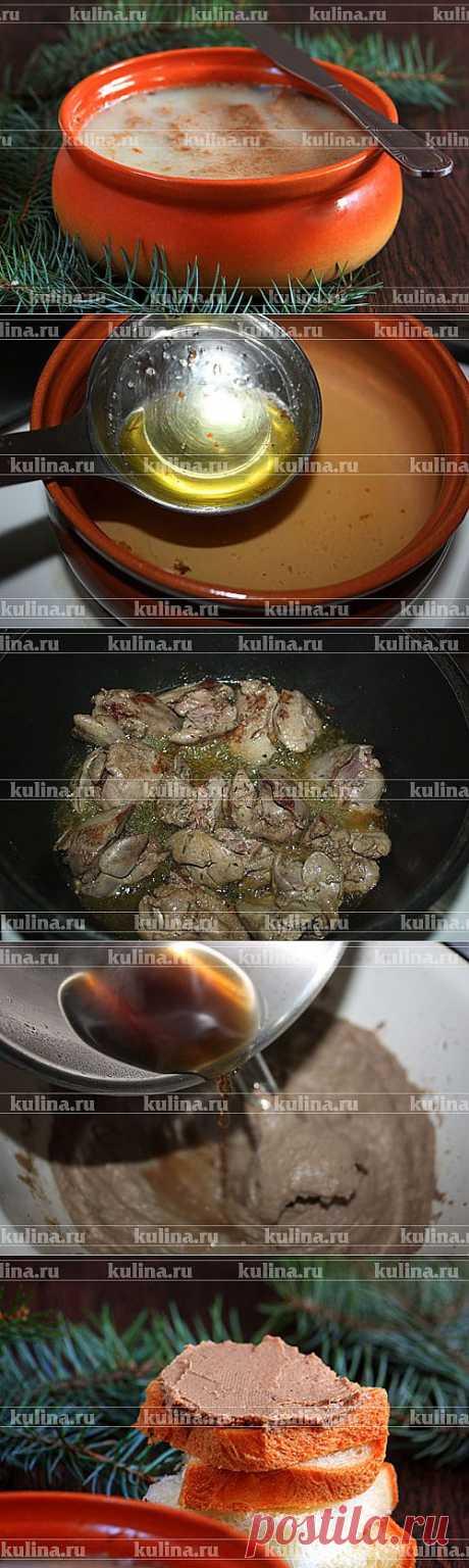 Паштет из печени по-французски – рецепт приготовления с фото от Kulina.Ru