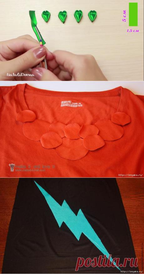 Мастер-классы по украшению трикотажа аппликациями и вышивкой!