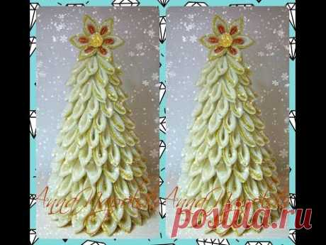 Новорічна yalinka kanzashi. De Año Nuevo elochka por las manos. The Christmas tree kanzashi