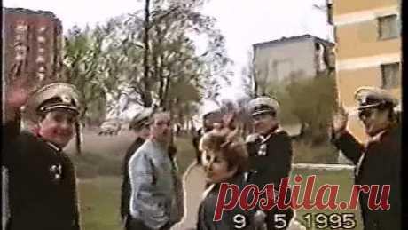 Штаб ПрФлРС. 90-е годы.