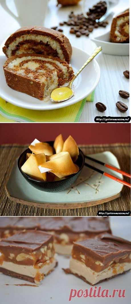 """Десерти: баунті, печево """"сюрприз"""", сніґерс"""