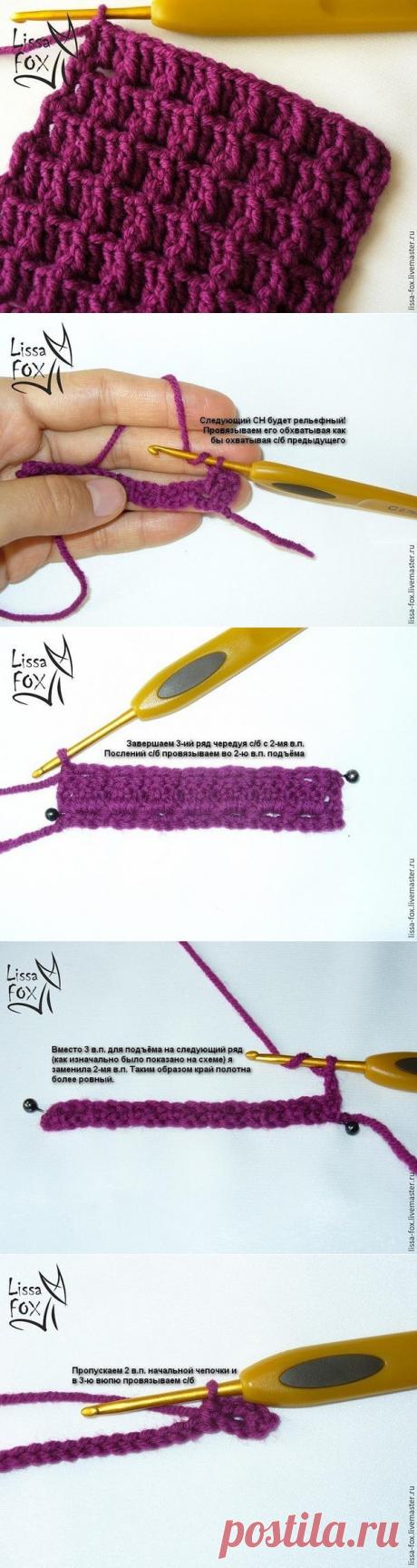 Мастер-класс: вяжем крючком узор Вафелька   Вязание для начинающих. Уроки вязания спицами и крючком