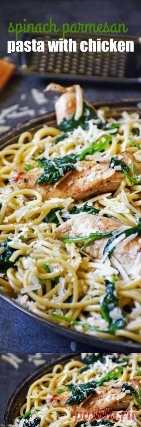 Spinach Parmesan Pasta with Chicken