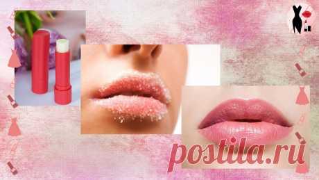 Уход за губами – неотъемлемая составляющая женской красоты и привлекательности.