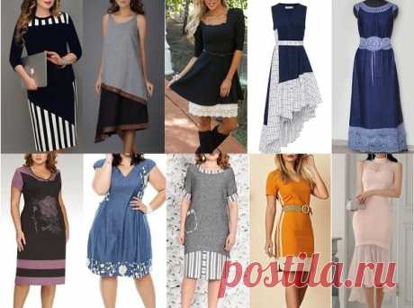 Как удлинить платье так, «чтоб никто не догадался» — 15 стильных и оригинальных идей! | ДОМ ЯРКИХ ИДЕЙ | Яндекс Дзен