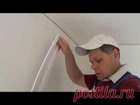 Подрезка потолочного плинтуса