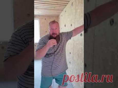 Строительство Каркасных Домов в Крыму, Строительство домов из Арболитовых блоков в Крыму - YouTube