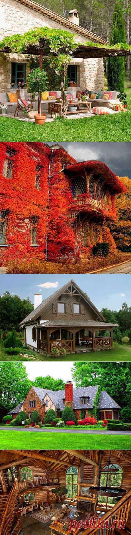 Выбирай: каков он, домик твоей мечты   Наш уютный дом