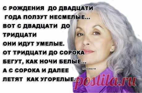 #позитив