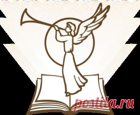 Толкования Священного Писания. Толкования на Мф. 5:40