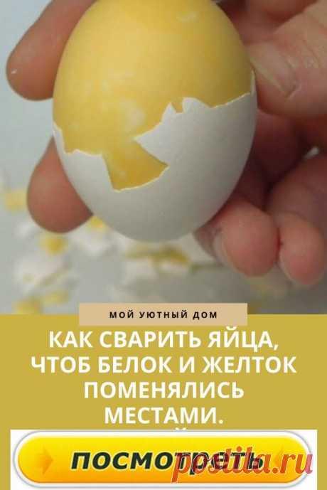 Необходимые ингредиенты для крема: ●белки – 2 шт ●сахар – 130 г ●ваниль
