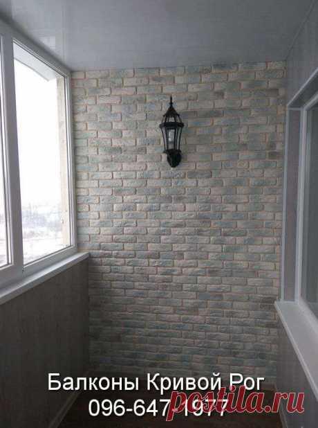 Если мы хотим в вечернее время на балконе что то делать, заказываем Освещение балкона https://balkon.dp.ua/освещение-балкона/