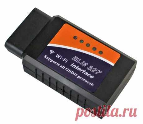 Купить видеорегистратор 3В1