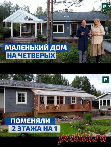 Уютный каркасный домик ландшафтного дизайнера 115м2. Маленький дом по уму // FORUMHOUSE - YouTube