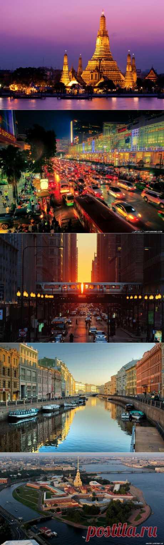25 городов, которые должен посетить каждый • НОВОСТИ В ФОТОГРАФИЯХ