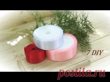 7 Amazing DIY Crafts from Satin Ribbons 🌼 7 Идей канзаши из одного вида лепестка из атласных лент