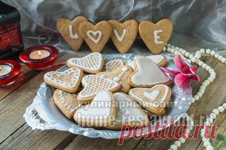 Имбирные пряники с глазурью: рецепт с фото на home-restaurant.ru