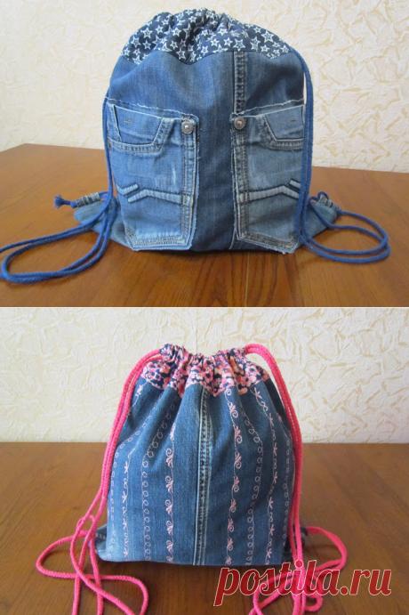 Anzhelika Grebeniuk: Как сшить рюкзак из джинсов ( мастер класс)