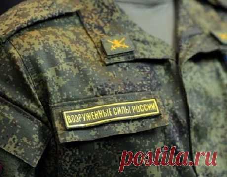 Проверка   Солдаты   Яндекс Дзен