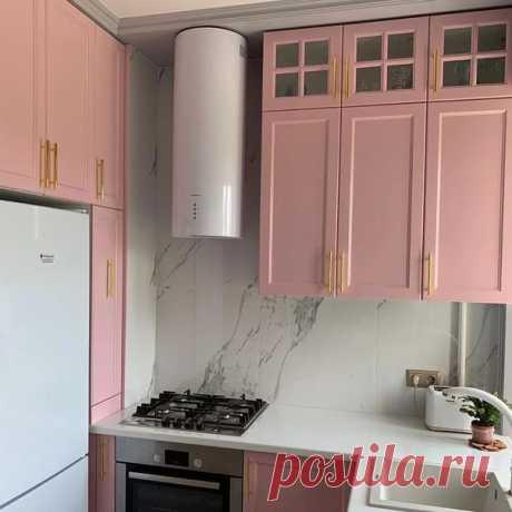 Маленькая розовая кухня 😊