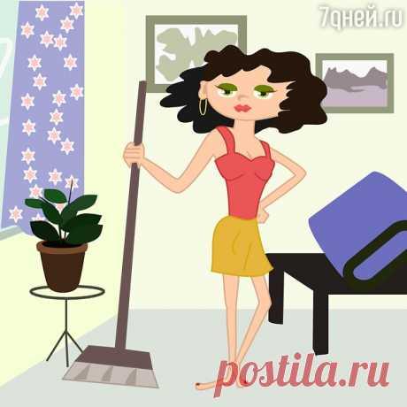 Как сделать, чтобы еженедельная уборка стала не нужна? 6 действенных советов - 7Дней.ру