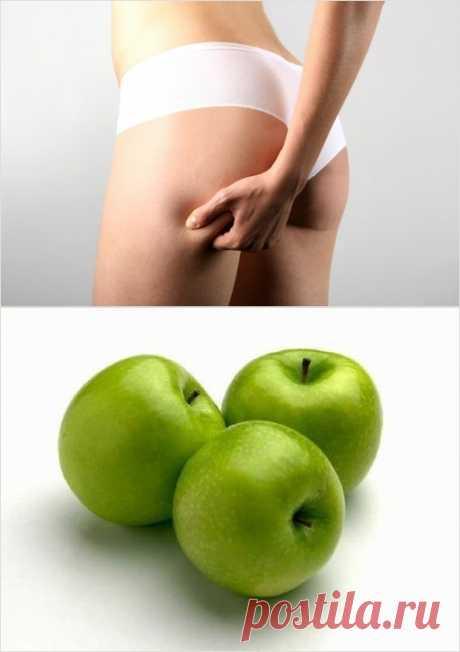 По средством яблочного уксуса
