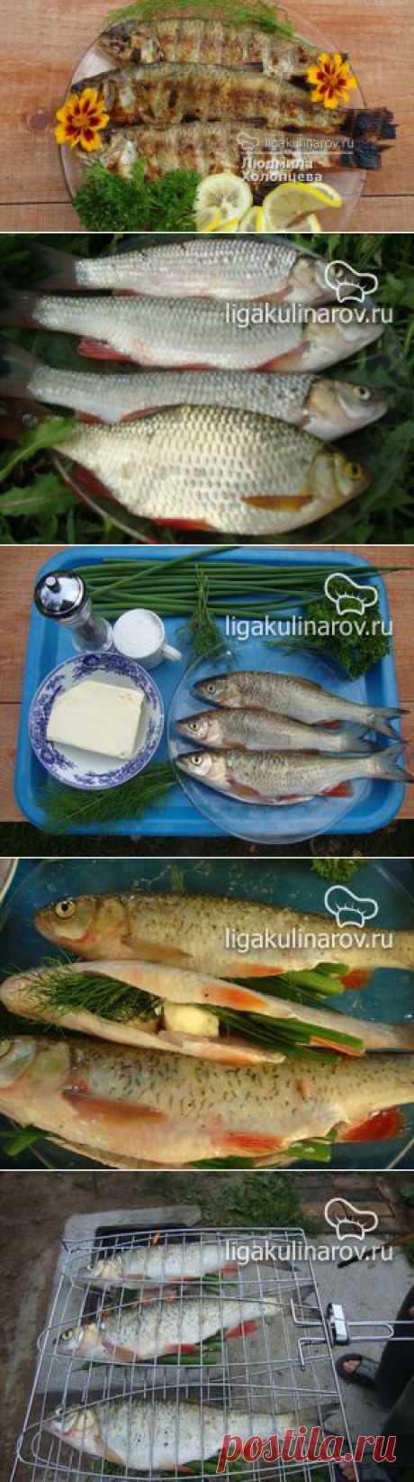 Рыба, приготовленная на углях – рецепт с фото от Лиги Кулинаров, пошаговый рецепт