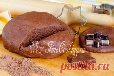 Шоколадное песочное тесто Сегодня я расскажу вам, как приготовить самое шоколадное песочное тесто! Оно настолько насыщенное и вкусное, что его хочется скушать прямо в сыром виде.