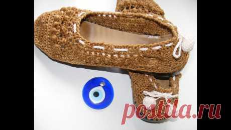Вязаная обувь Как связать туфельки Ч1 Есть идея, связать туфельки или макасины крючком. Вязаная обувь сейчас довольно модна, я предлагаю как вариант. Вязаная обувь Как связать туфельки Ч1 https:/...