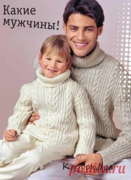 Светлые свитеры с косами для мальчика и папы. Вязание спицами