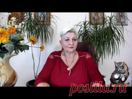 Как бросить курить?Совет ЭКСТРАСЕНСА Наталии Разумовской.