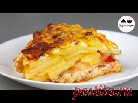 КАРТОФЕЛЬ по-королевски  Запеченный картофель с мясом под сырной корочкой  Potatoes in the oven - YouTube