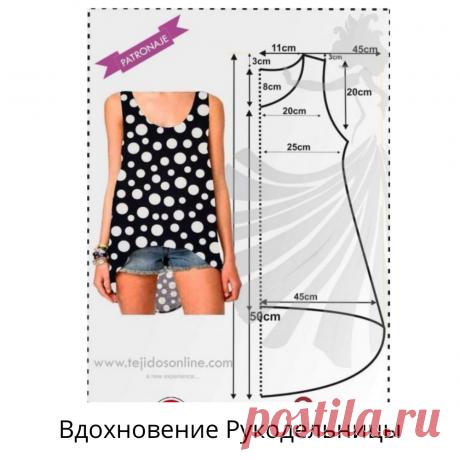 Шьем блузки со спущенными и открытыми плечами | ВДОХНОВЕНИЕ РУКОДЕЛЬНИЦЫ | Яндекс Дзен