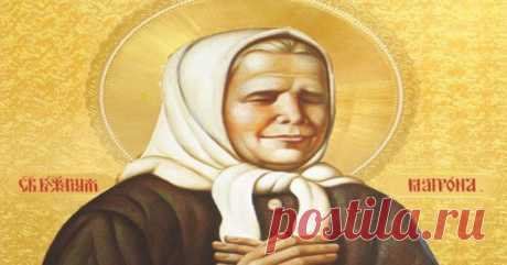 Here is how it is correct to ask the Saint mother Matronushka about the help!